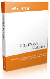 GORIZONT.Development